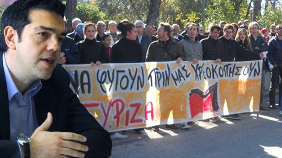 «Λαϊκές παρελάσεις» από τον ΣΥΡΙΖΑ και στη φετινή 28η Οκτωβρίου 4323df7be5b