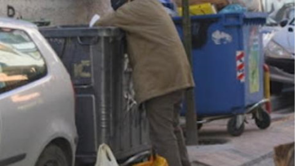 Βρίσκουν στα σκουπίδια ότι τους… λείπει!