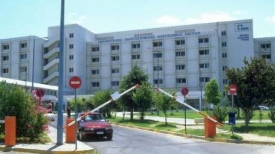 Απολύσεις συμβασιούχων στο Πανεπιστημιακό Γενικό Νοσοκομείο Πατρών