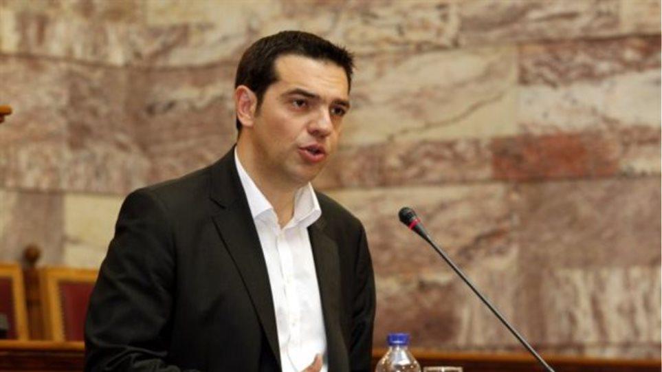 Ενημέρωση για τα περι δημοσιονομικού ελέγχου ζητά ο Τσίπρας