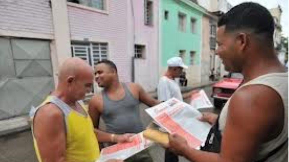 Κούβα: Ευνοείται ο επαναπατρισμός «παράνομων» μεταναστών