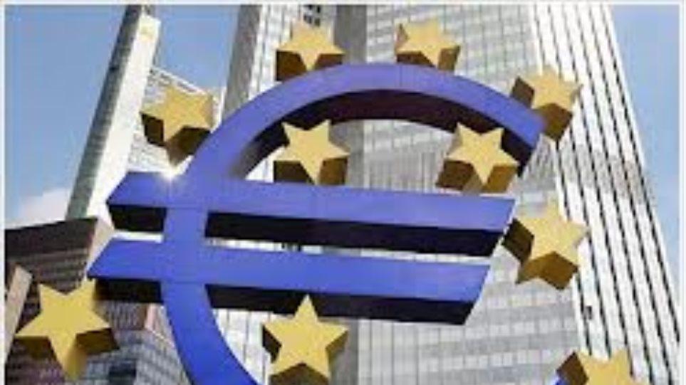 Δεν βλέπει κίνδυνο πληθωρισμού η ΕΚΤ από τις αγορές ομολόγων