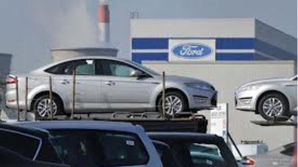 Ford: Κλείνει έως το τέλος του 2014 το εργοστάσιο του Βελγίου