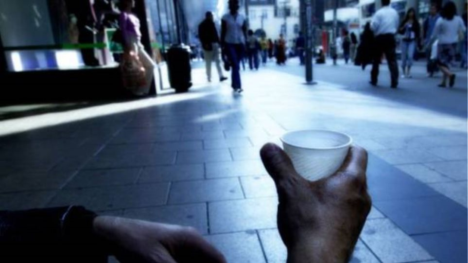 Στο 15% το ποσοστό της φτώχειας στη Γερμανία