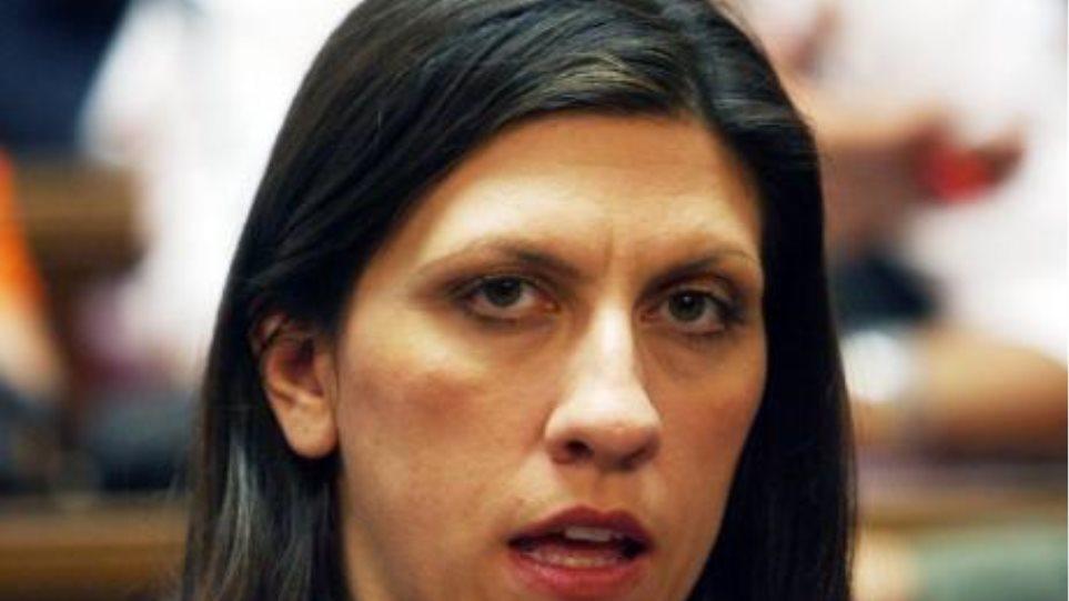 Ακρόαση Παπανδρέου για τη «λίστα Λαγκάρντ» ζητά η Ζωή Κωνσταντοπούλου