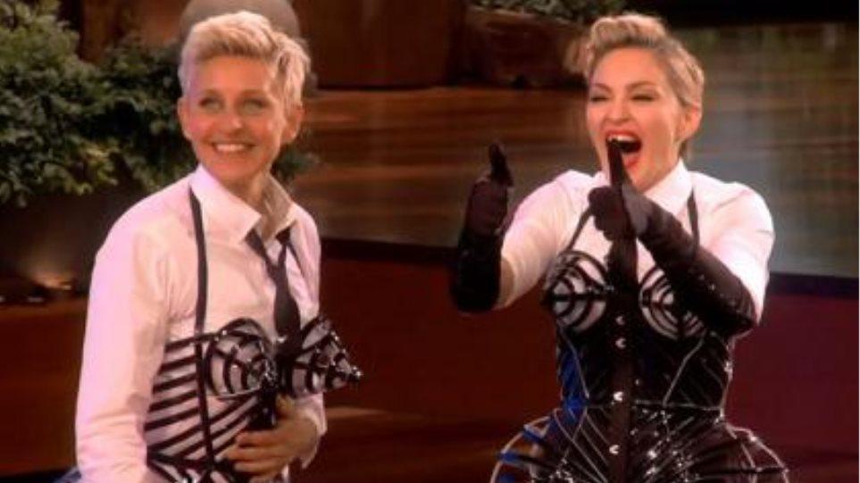 Και η Madonna στην εκπομπή της Ellen DeGeneres