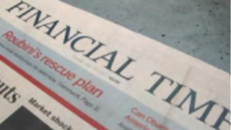 Το σχέδιο διάσωσης της Ελλάδας από τους Financial Times