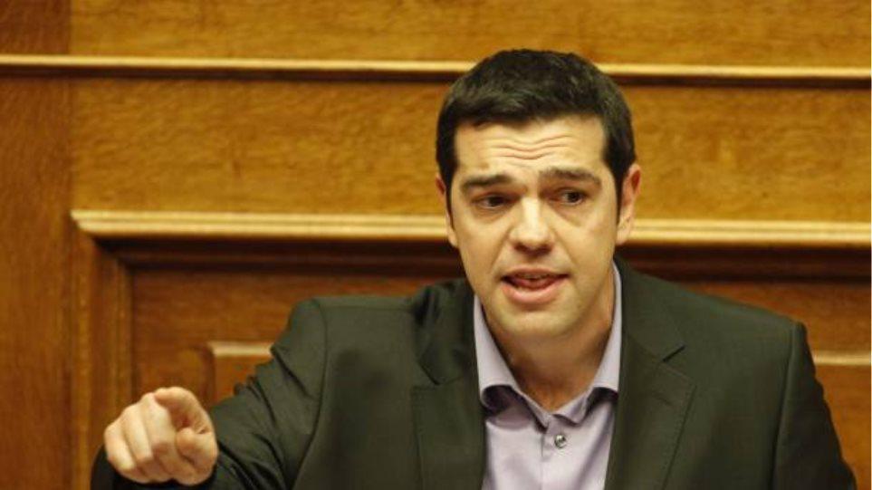 Ο Τσίπρας ζητά από όλους τους βουλευτές να καταψηφίσουν τα μέτρα