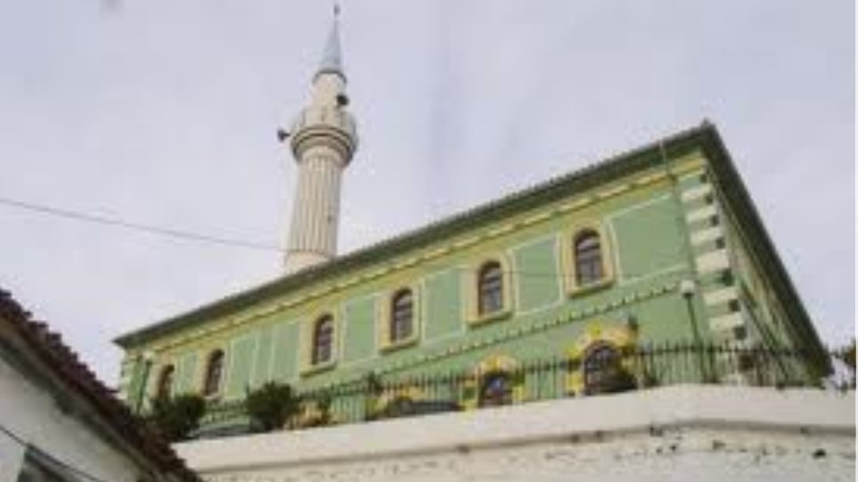 Ελληνικό διάβημα στην Άγκυρα μετά τις καταγγελίες του ιμάμη της Ξάνθης
