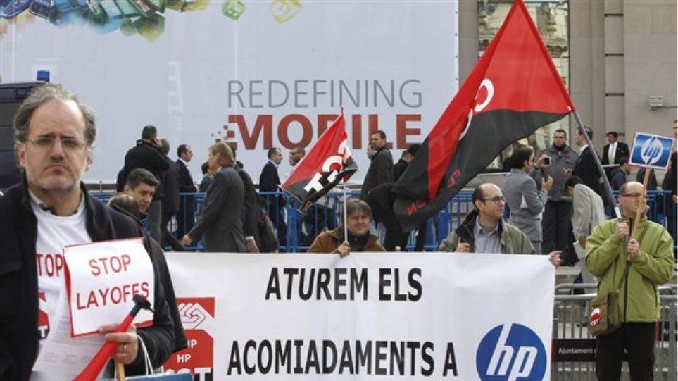 Νέο ρεκόρ σημείωσε η ανεργία στην Ισπανία