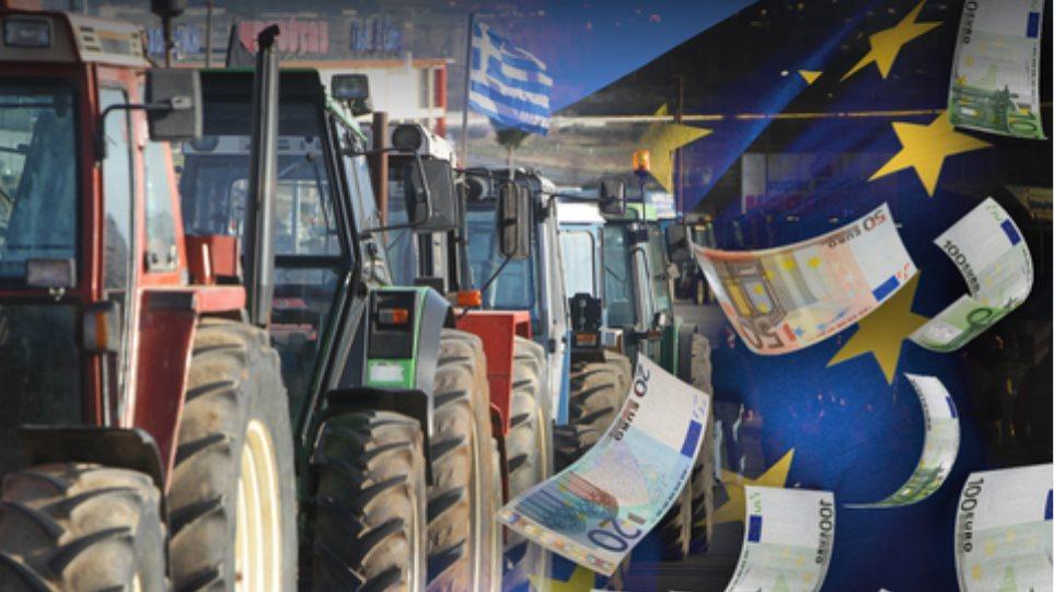 Οι… επιδοτήσεις των αγροτών μπλόκαραν τα ταμεία της Εθνικής
