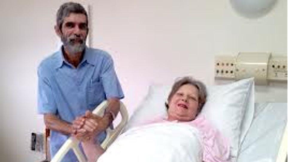 Βραζιλιάνα 61 ετών γέννησε δίδυμα!