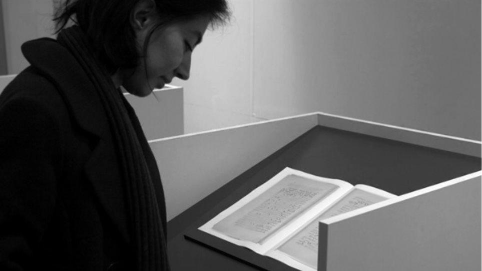 Στο Εθνικό Μουσείο Σύγχρονης Τέχνης η Dilek Winchester
