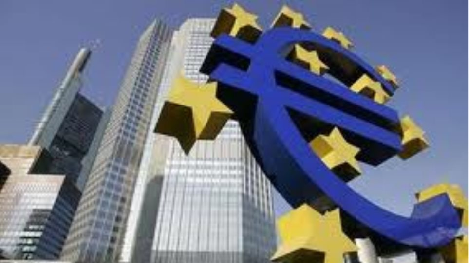 Μειώθηκε ο δανεισμός σε νοικοκυριά και επιχειρήσεις στην Ευρωζώνη