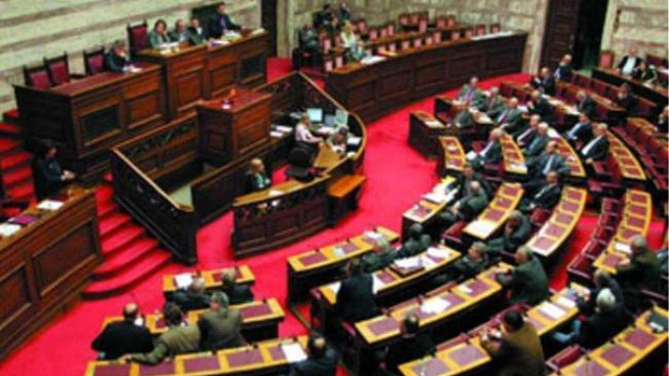 Διατάξεις που έχουν ήδη καταψηφιστεί περιλαμβάνει το πολυνομοσχέδιο