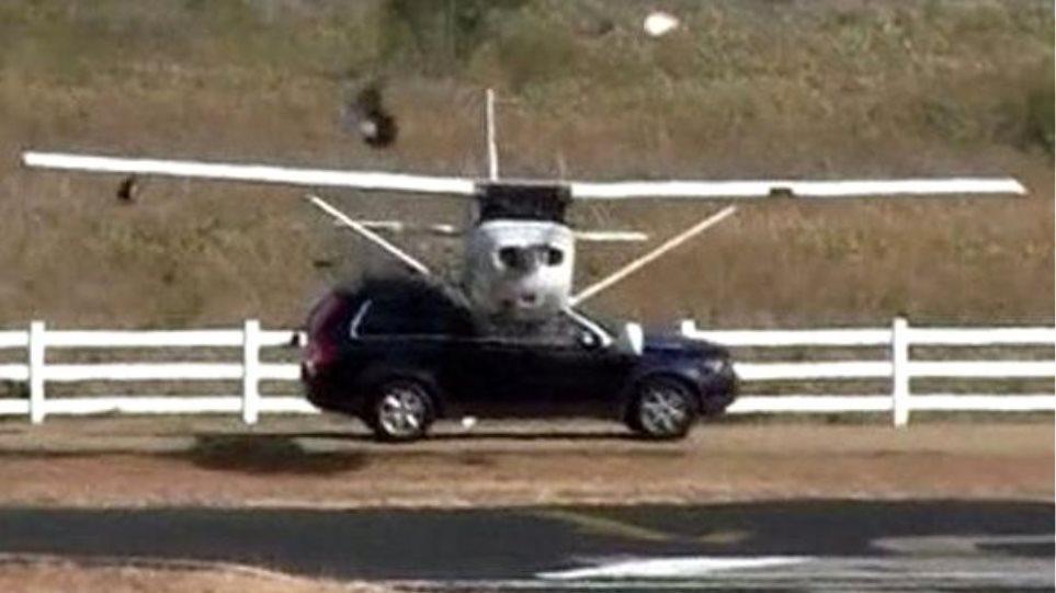 Απίστευτη σύγκρουση αεροπλάνου με αυτοκίνητο! (Δείτε το βίντεο)