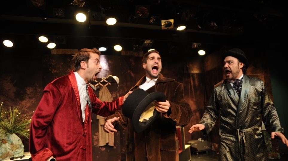 Θεατρική παράσταση: «Σέρλοκ Χολμς- Ο σκύλος των Μπάσκερβιλ»