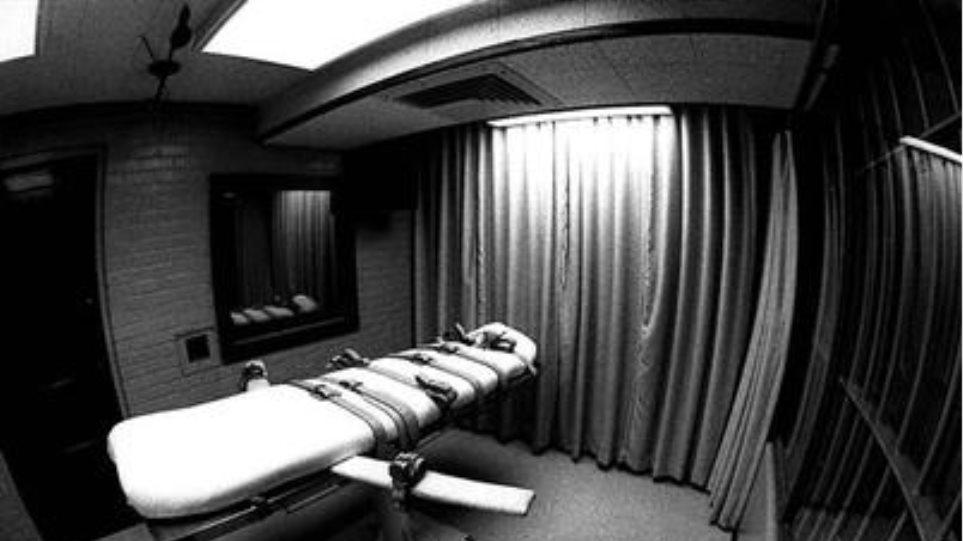 Το Παρίσι καταδίκασε την εκτέλεση κρατούμενου στην Οκλαχόμα