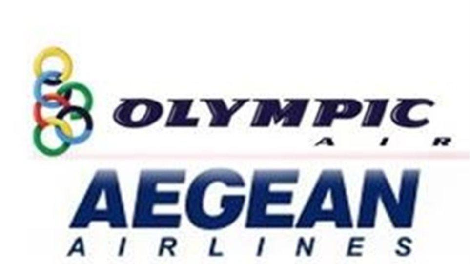 Στην Ευρωπαϊκή Επιτροπή Ανταγωνισμού η εξαγορά Olympic Air από Aegean