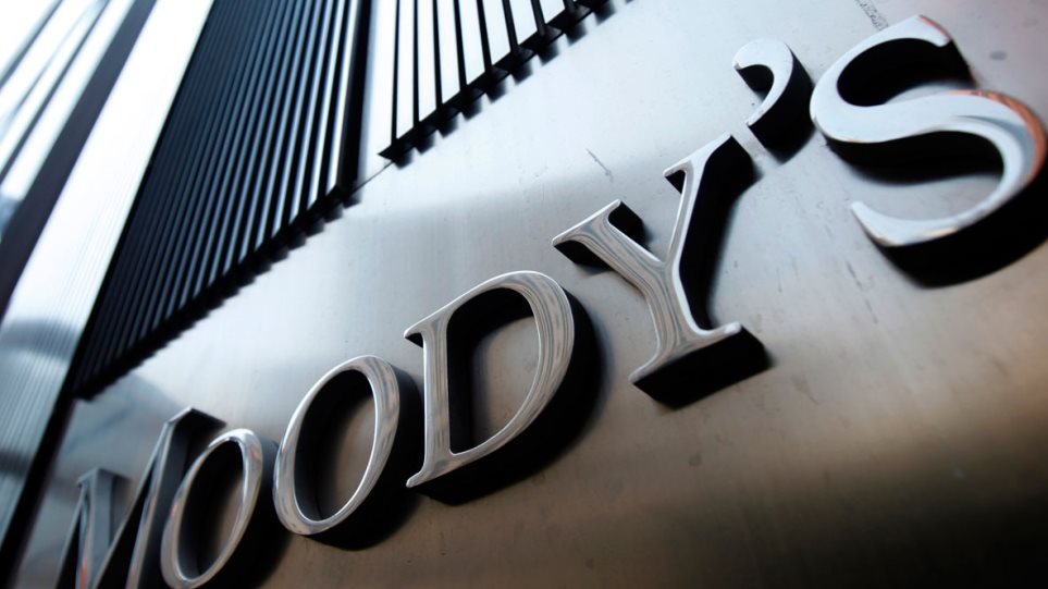 Moody's: Καλύτερη βαθμολογία σε Κένυα και Ζάμπια από Ελλάδα και Κύπρο!