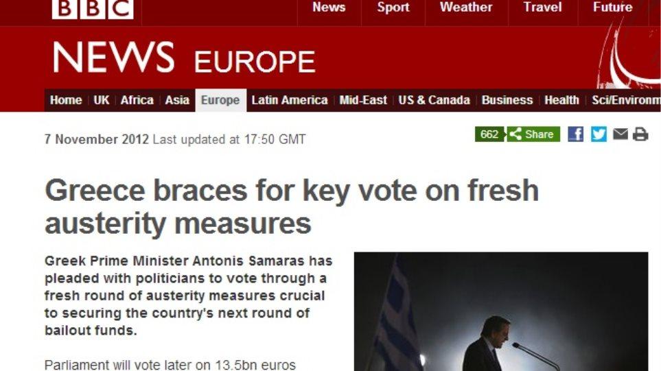 Πρώτη είδηση στον διεθνή Τύπο τα επεισόδια εντός και εκτός Βουλής