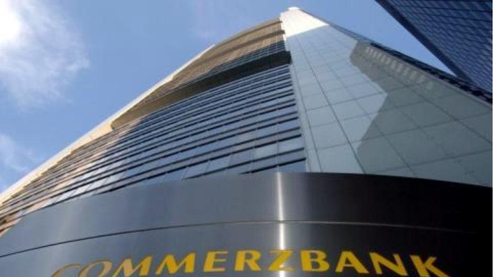 Γερμανία: Η τράπεζα Commerzbank σχεδιάζει 6.000 απολύσεις