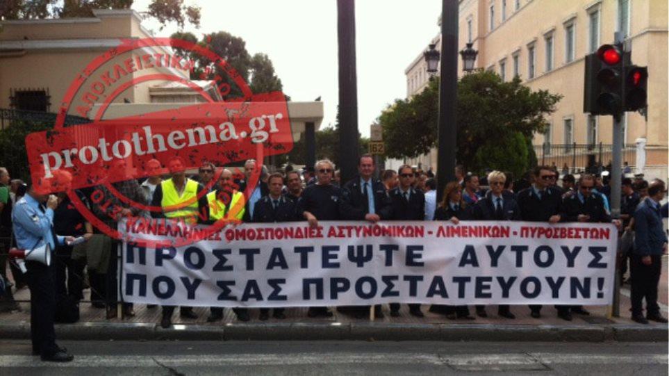 Διαμαρτυρία ενστόλων έξω από τη Βουλή