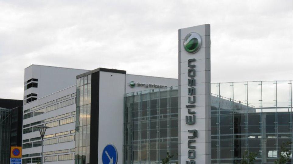 Η Ericsson προχωρά σε 1.550 απολύσεις στη Σουηδία