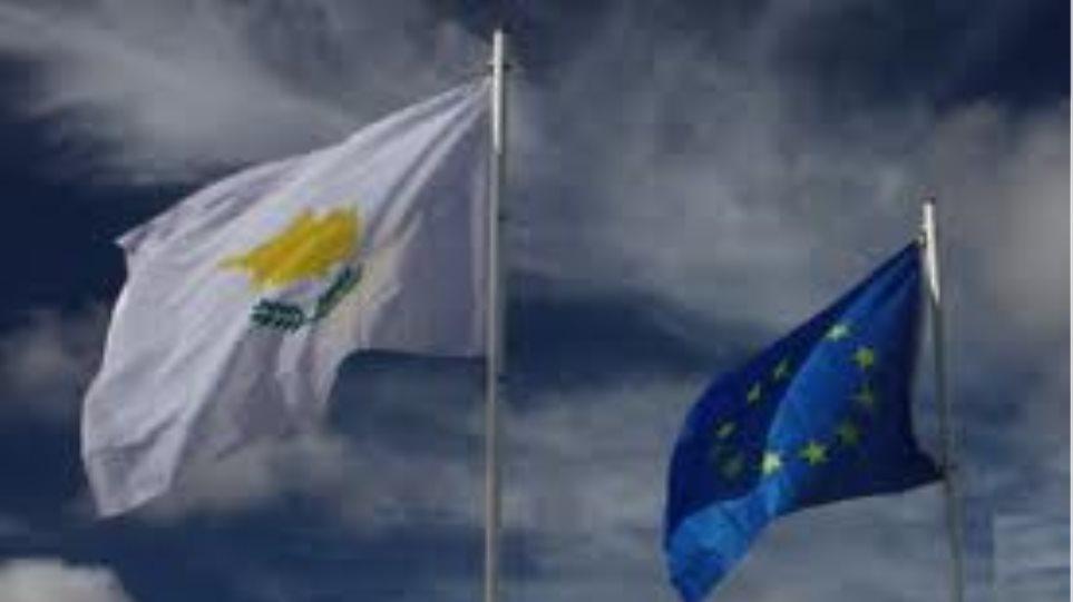 Το ΔΝΤ επιστρέφει στην Κύπρο εντός της εβδομάδας