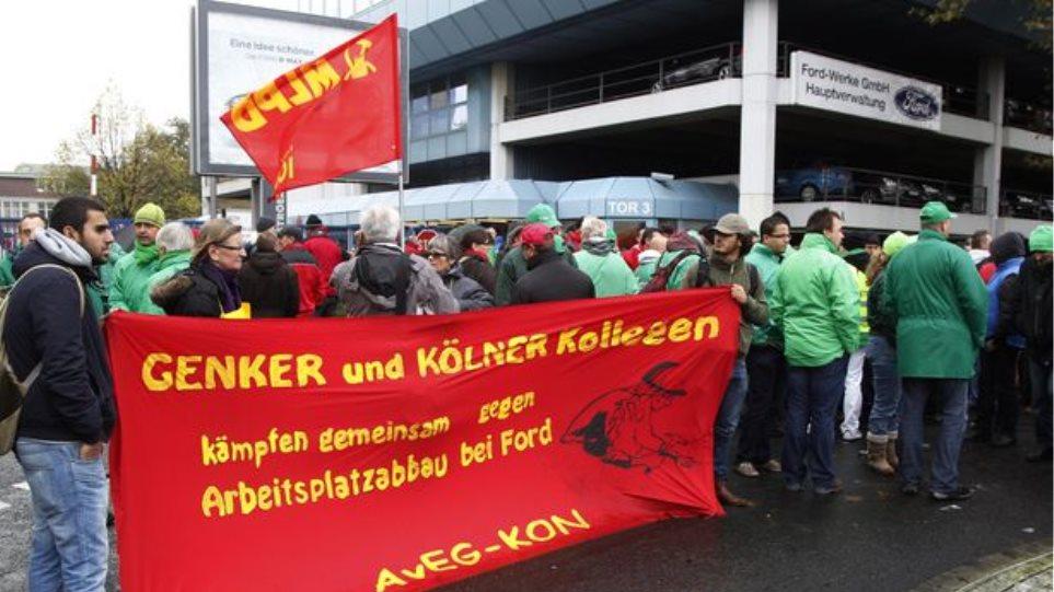 Γερμανία: Επεισόδια με τραυματίες σε διαδήλωση κατά των απολύσεων στη Ford