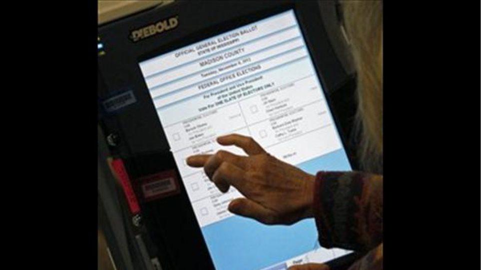 Μικρά προβλήματα στην ηλεκτρονική ψηφοφορία στις ΗΠΑ
