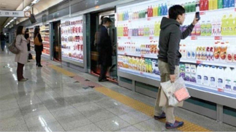 Ένα virtual μπακάλικο στη Νότια Κορέα