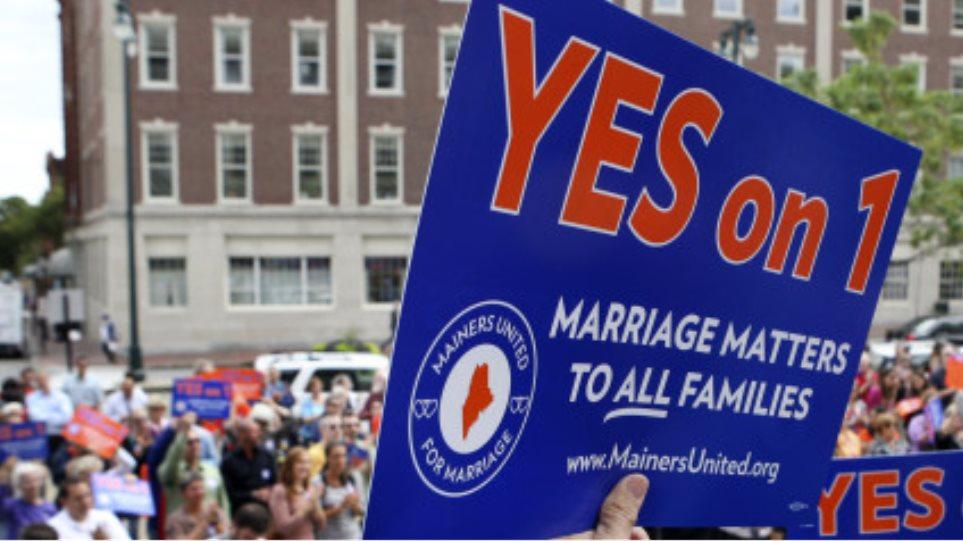 «Ναι» στους γάμους ομοφυλοφίλων από τους κατοίκους του Μέιν - Μέριλαντ