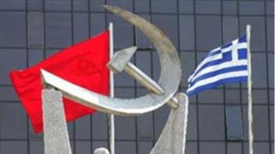 Το ΚΚΕ συνεχίζει τη συλλογή υπογραφών κατά των μνημονίων