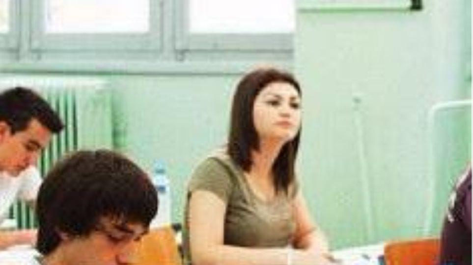 Πρόταση για τη δημιουργία Κοινωνικού Φροντιστηρίου στη Λαμία