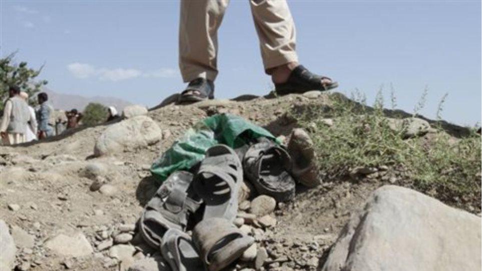 Τουλάχιστον 18 νεκροί μέσα σε μία μέρα στο Αφγανιστάν