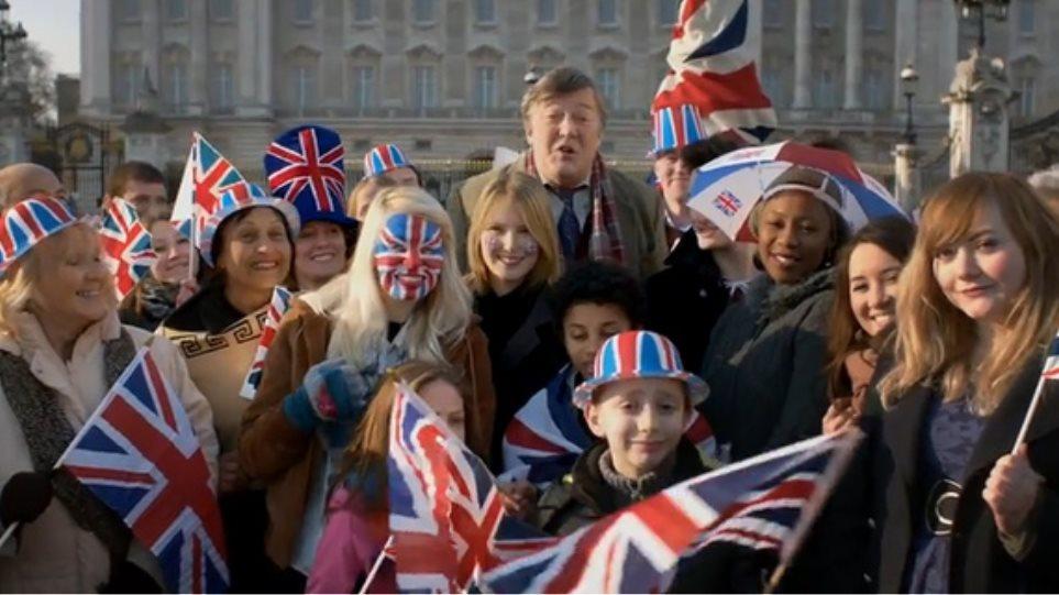 Οι Βρετανοί θέλουν να φύγουν από την Ευρωπαϊκή Ένωση!