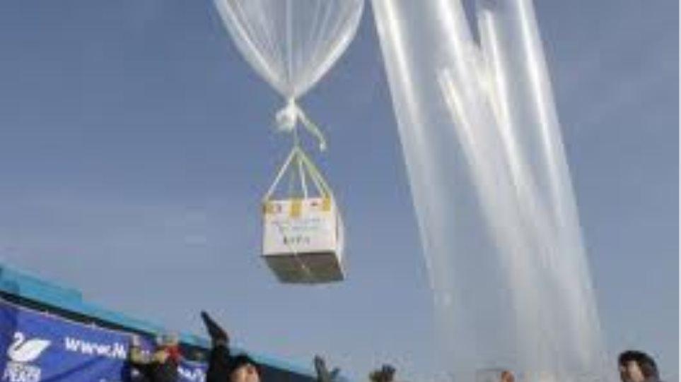 Φυλλάδια και...προφυλακτικά έπεσαν από τον ουρανό της Β. Κορέας
