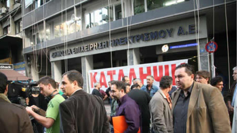 Ολοκληρώθηκε η «συμβολική» κατάληψη της ΓΕΝΟΠ στα κεντρικά γραφεία της ΔΕΗ