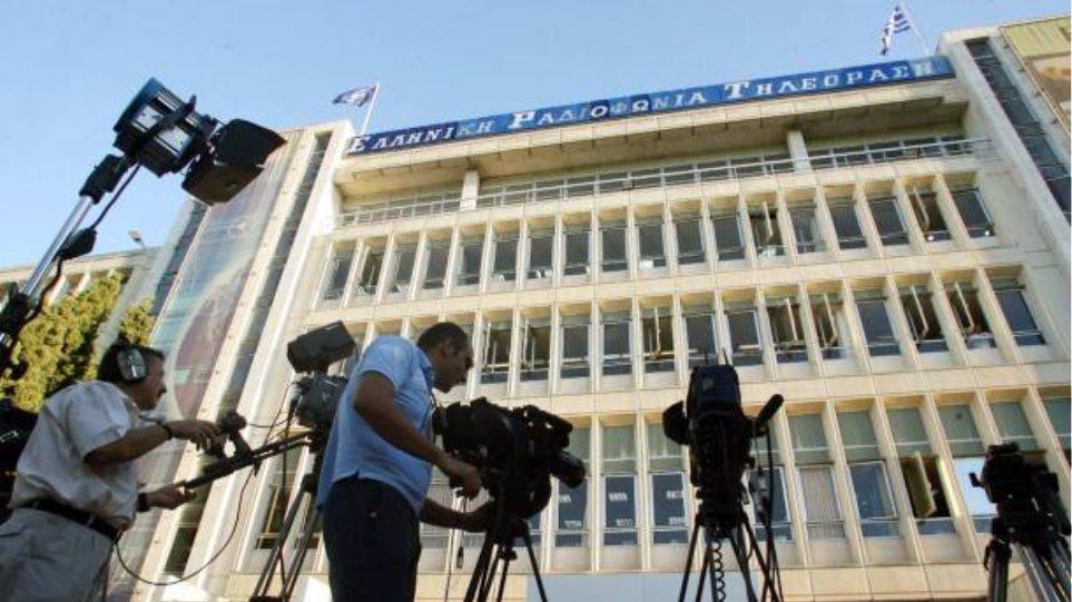 Πακέτο στήριξης 3,4 εκατ. ευρώ στον ελληνικό κινηματογράφο από την ΕΡΤ