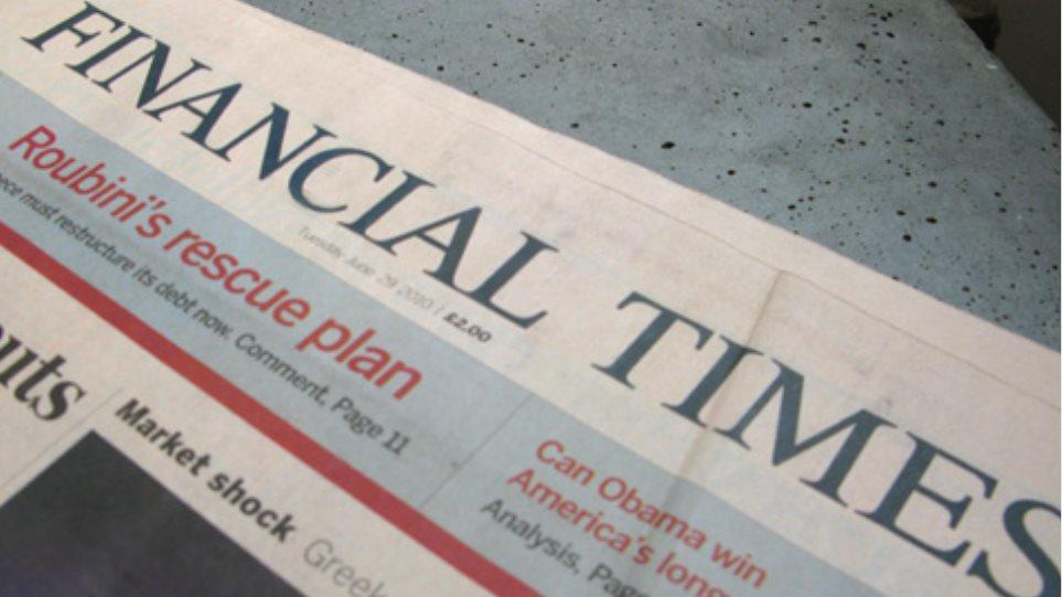 Τι γράφουν οι «Financial Times» για την «ανταρσία» των υπαλλήλων της Βουλής