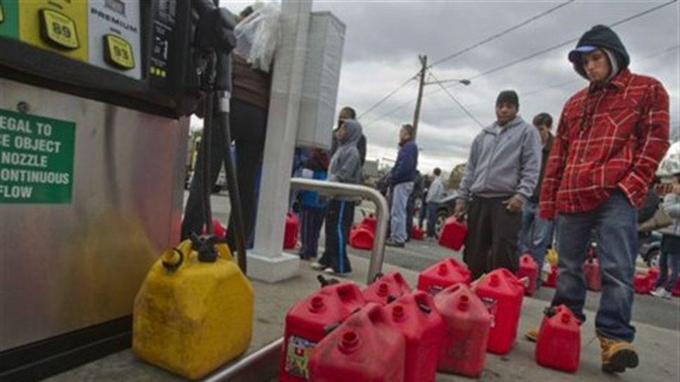 """ΗΠΑ : """"Στεγνώνουν"""" οι αντλίες βενζίνης στις πληγείσες περιοχές"""