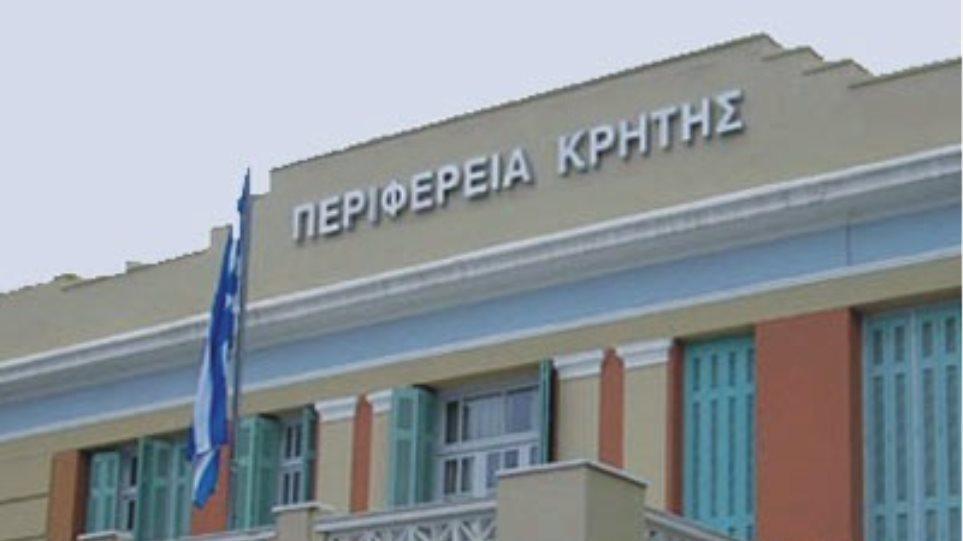 «Κύμα» απεργιακών κινητοποιήσεων και στο Ηράκλειο Κρήτης
