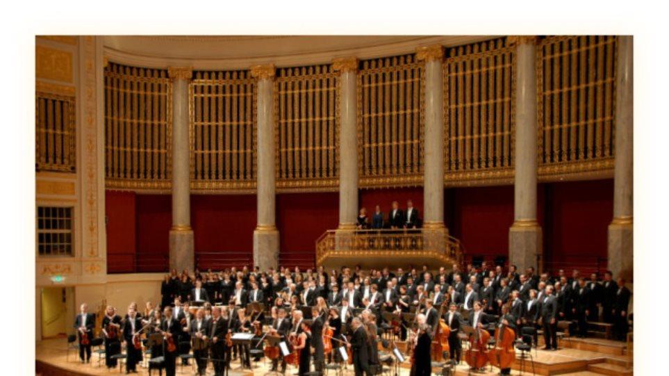 Μεγάλη συναυλία προς τιμήν του Μίκη Θεοδωράκη στη Βιέννη
