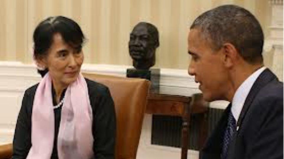Επίσκεψη Ομπάμα στη Μιανμάρ σε δέκα ημέρες