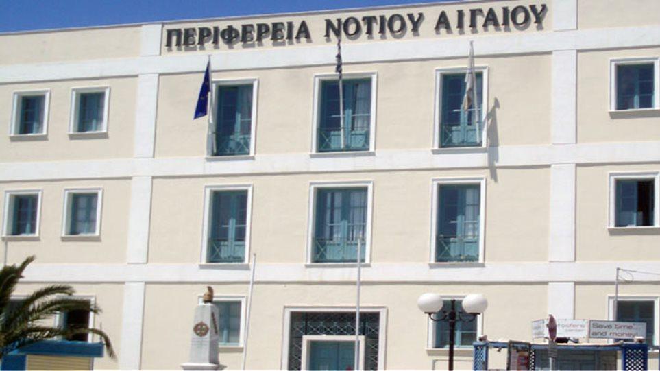 Σύρος: Σε κατάληψη αύριο οι υπηρεσίες της Περιφέρειας Ν. Αιγαίου
