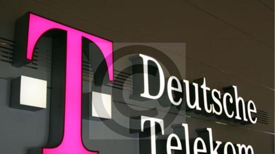 Μεγάλες ζημιές για την Deutsche Telekom