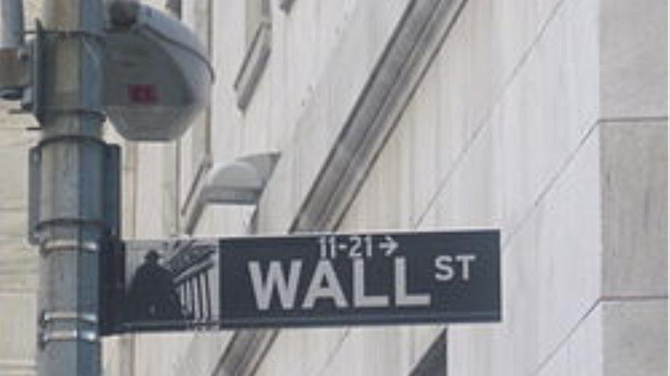 Σημαντικές απώλειες στη Wall Street