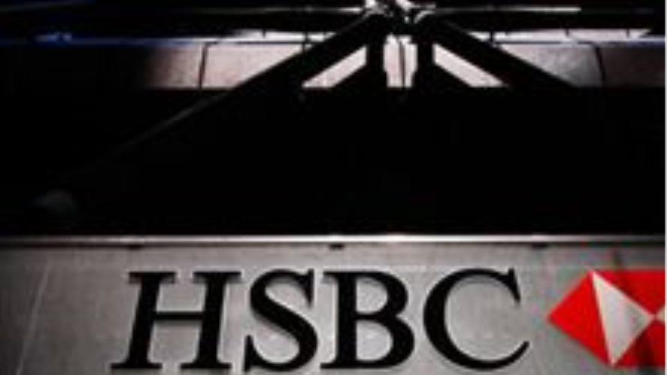 Λίστα με πάνω από 4.000 ονόματα πελατών της HSBC έχουν οι βρετανικές αρχές