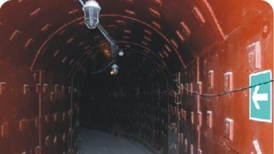 Ρωγμές σε σήραγγες εργοστασίου πυρηνικής ενέργειας στη Ν. Κορέα